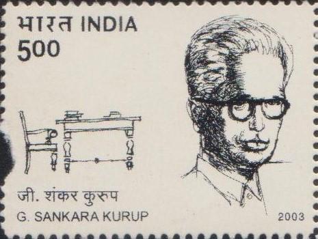 Mahakavi G (The Great Poet G)