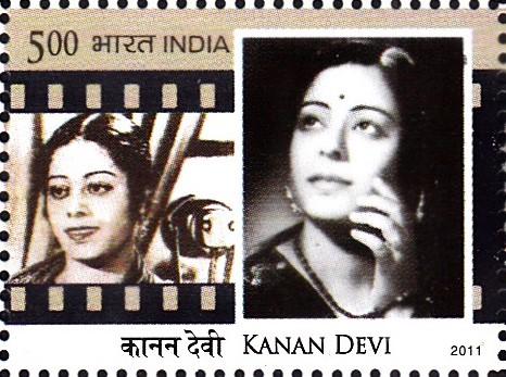 कानन देवी (কাননবালা দেবী)