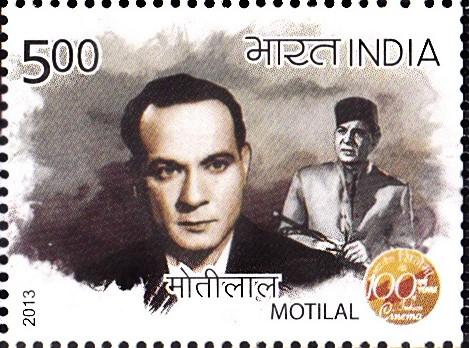 Motilal Rajvansh (मोतीलाल राजवंश)