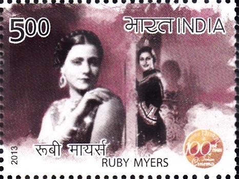 Sulochana : Indian Silent Film Actress (Baghdadi Jews)