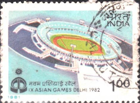 1982 एशियाई खेल : जवाहरलाल नेहरू स्टेडियम