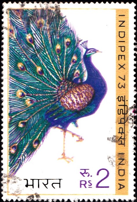 India International Philatelic Exhibition 1973