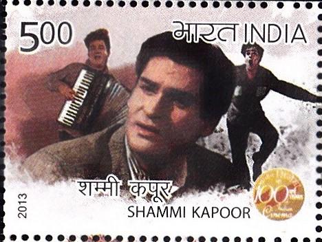 शम्मी कपूर : हिन्दी फ़िल्म अभिनेता