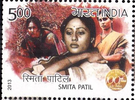 स्मिता पाटिल : हिन्दी फ़िल्म अभिनेत्री