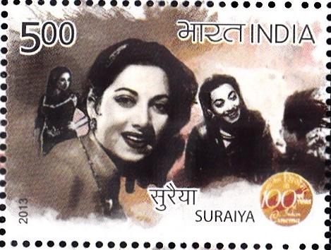 सुरैया : भारतीय सिनेमा की गायिका और अभिनेत्री