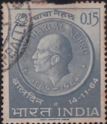 Children's Day 1964 : 75th birth anniversary of Pandit Nehru