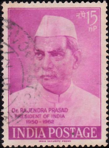 राजेन्द्र प्रसाद (राजेंद्र बाबू)