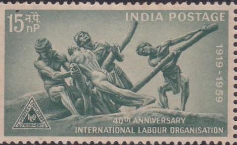 Triumph of Labour (Labor Statue) : Debi Prasad Roy Chowdhury