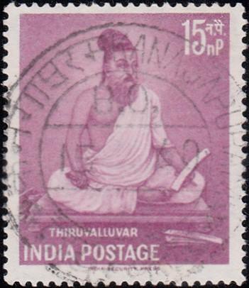 திருவள்ளுவர் (तिरुवल्लुवर) : திருக்குறள் (तिरुक्कुरल)