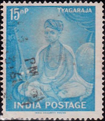 Tyagayya (శ్రీ త్యాగరాజ స్వామి)