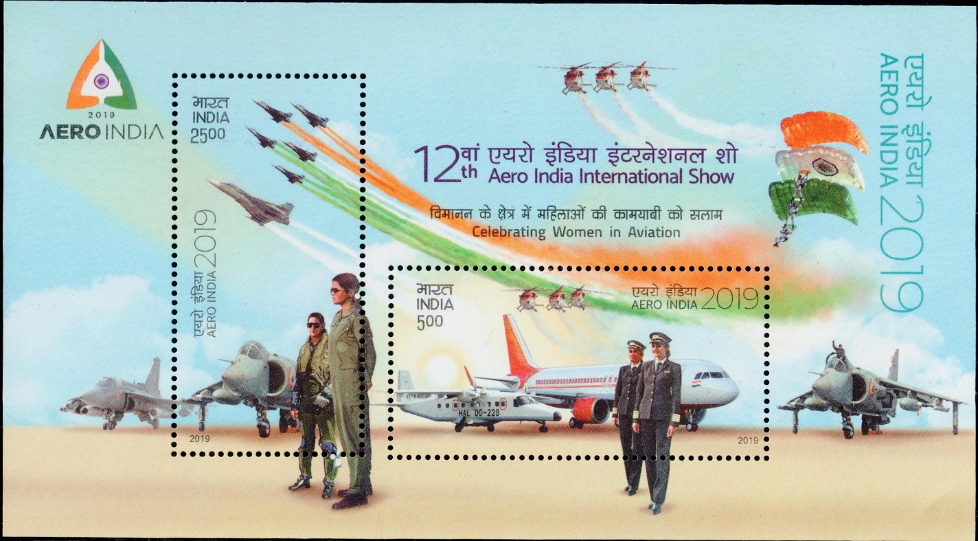 12th AERO India International Show