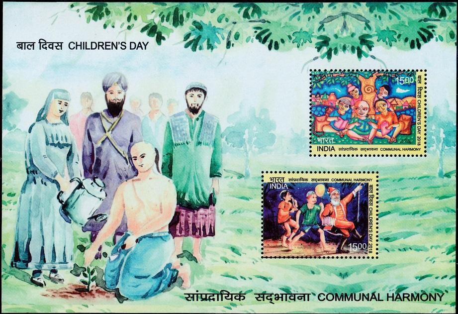 Sabka Saath, Sabka Vikas, Sabka Vishwas (सबका साथ, सबका विकास, सबका विश्वास)