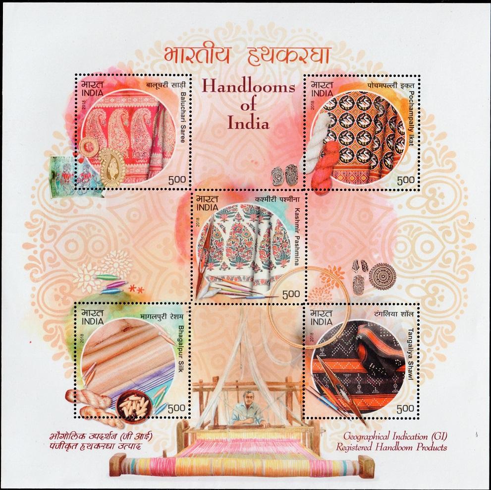 Baluchari Sari, Bhagalpuri Silk, Kashmiri Pashmina, Pochampally Saree, Tangaliya Shawl