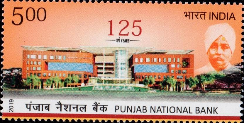 पंजाब नैशनल बैंक (पीएनबी) और लाला लाजपत राय
