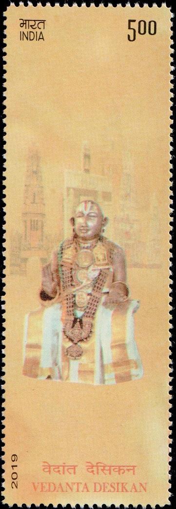 Thoopul Nigamaantha Desikan : Philosopher of Ramanuja's Vishistadvaita