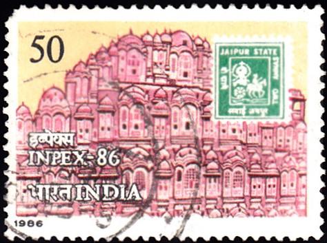 INPEX-86 : FifthIndia National Philatelic Exhibition 1986, Jaipur