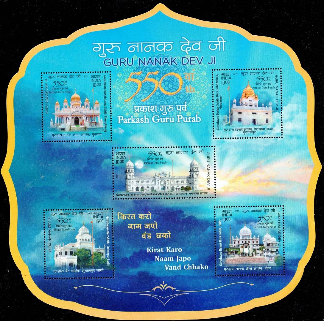Gurudwara Nanak Lama Chungthang, Darbar Sahib Kartarpur, Nankana Sahib, Ber Sahib, Nanak Jhira Sahib