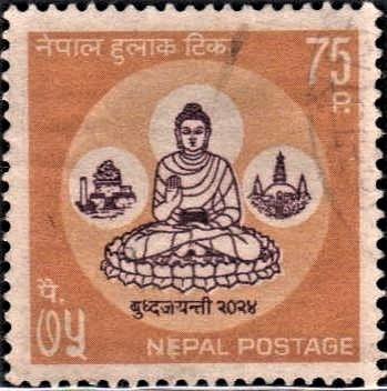 Gautama Buddha Jayanti (बुद्ध जयन्ती)
