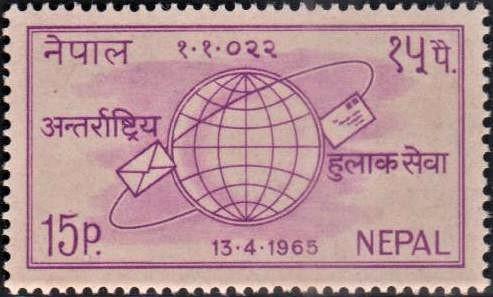 Mail Circling Globe