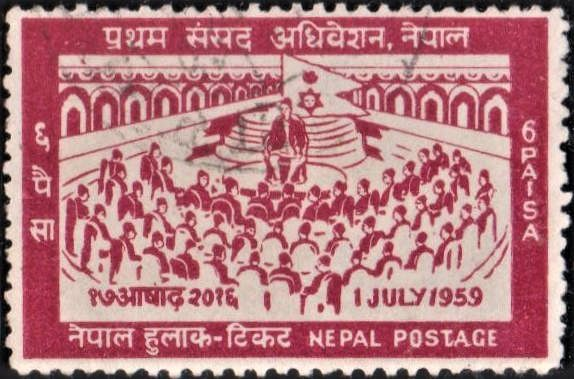 Parliament of Kingdom of Nepal (Pratinidhi Sabha)