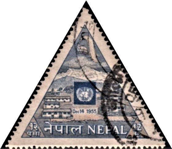 Mountain Village from Nepal and United Nations Emblem