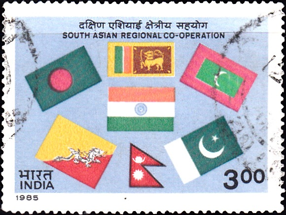 Flags of Seven Member Nations of SAARC