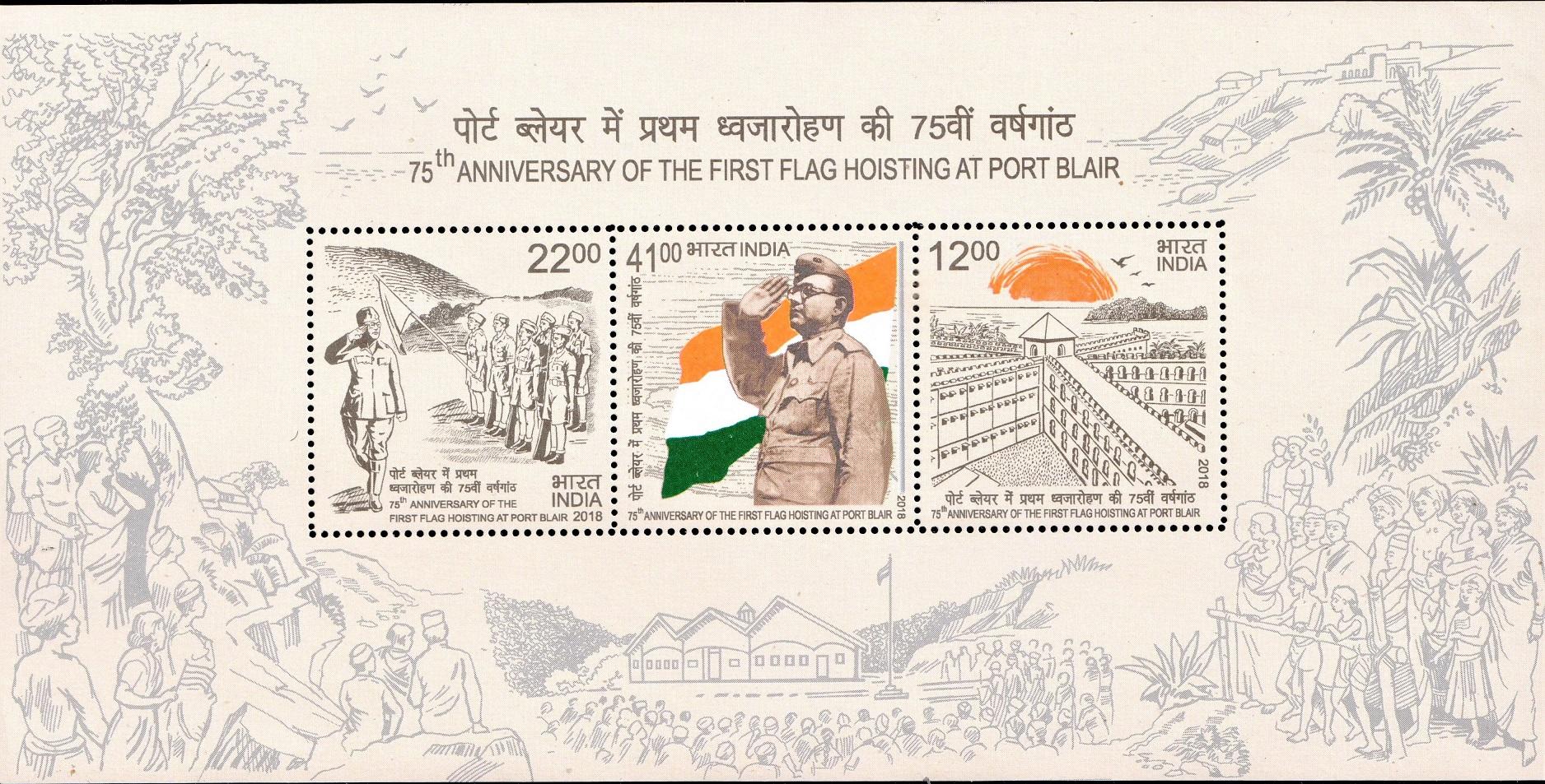 Netaji with Azad Hind Fauj, Indian Flag and Cellular Jail