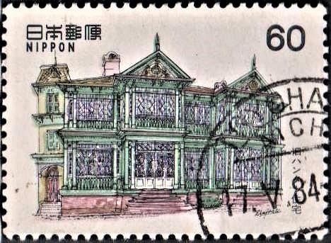 Nichigin : Central Bank of Japan