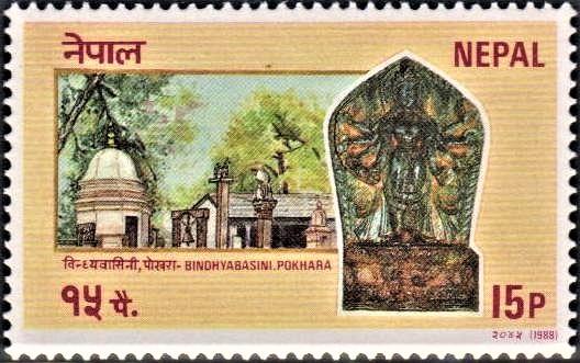 Vindhyavasini : भगवती विंध्यवासिनी आद्या महाशक्ति