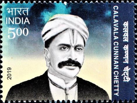 Dharmamurthi Rao Bhahadur Calavala Cunnan Chetty Garu