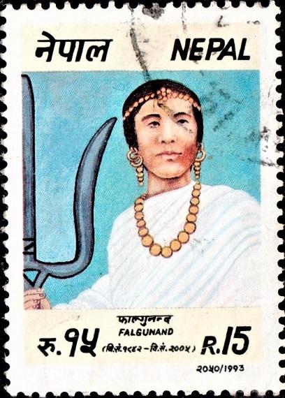 Kirat Mahaguru Phalgunanda Lingden (महागुरु फाल्गुनन्द लिङ्देन)