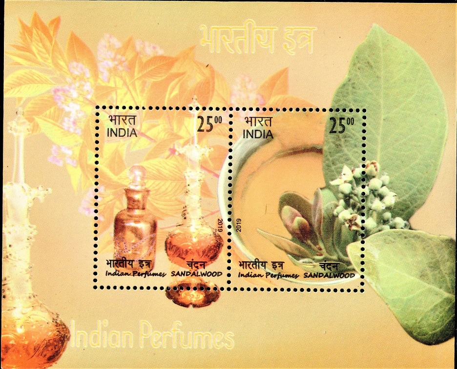 Sandalwood Perfume : Fragrance Stamp