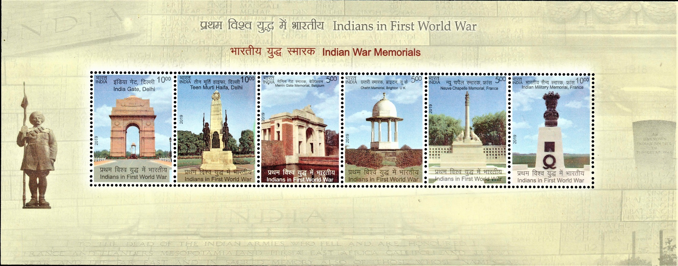 India Gate, Teen Murti Bhavan, Neuve-Chapelle Indian Memorial, Chattri, Menin Gate & Villers-Guislain Memorial