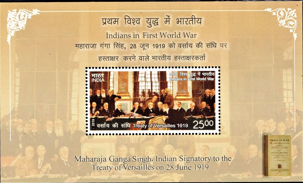 Indian Signatory to the Treaty of Versailles, 1919