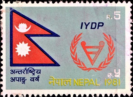 National Flag of Nepal and Logo of IYDP