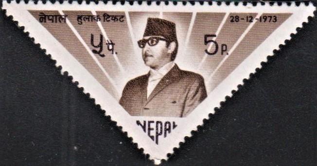 Birendra Bir Bikram Shah : King of Nepal (1972-2001)