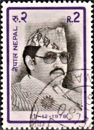 Birendra Bir Bikram Shah Deva