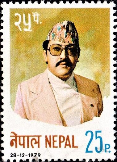 Birendra Bir Bikram Shah : वीरेन्द्र वीर विक्रम शाह