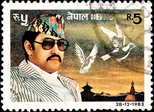 Main Victim of 2001 Nepalese Royal Massacre