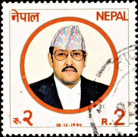 Birendra Bir Bikram Shah (वीरेन्द्र वीर विक्रम शाह)