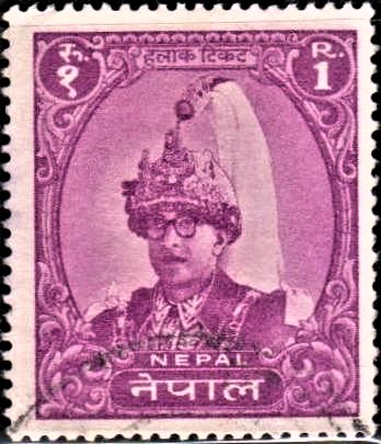 Mahendra Bir Bikram Shah Dev : King of Nepal