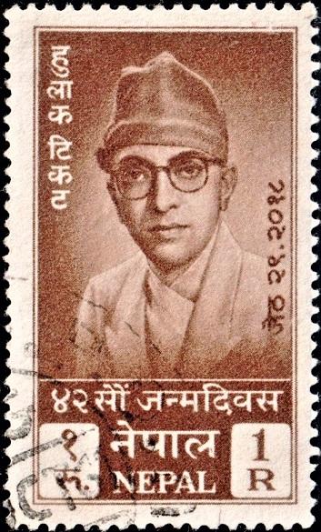 King of Nepal (1955-1972)
