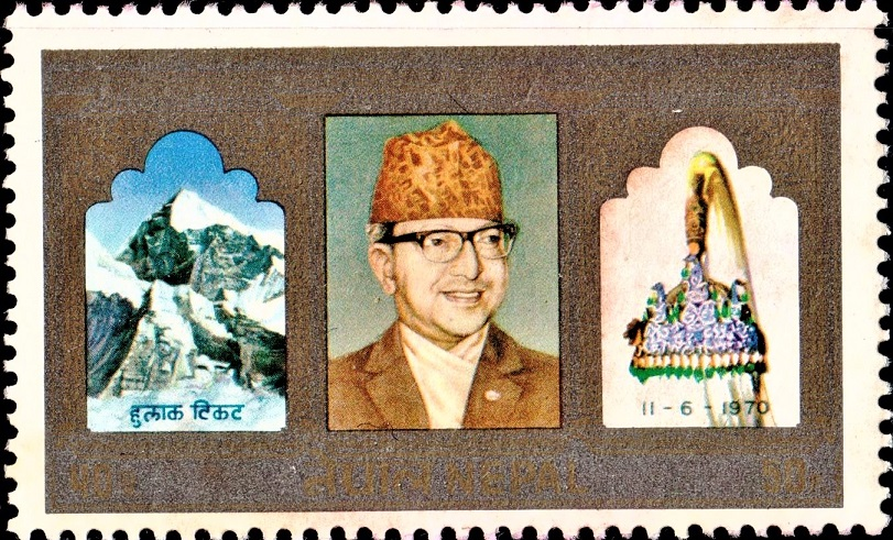 Nepali Royal Crown and view of Mount Everest