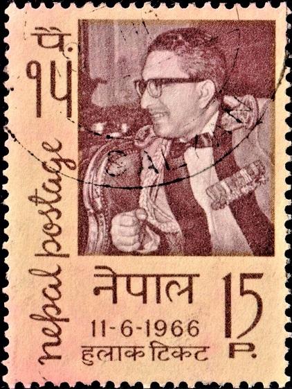H.M. King Mahendra Bir Bikram Shah Deva