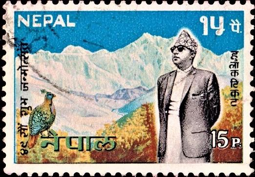 Raja Mahendra Bir Bikram Shah Dev, Pheasant and Himalayas