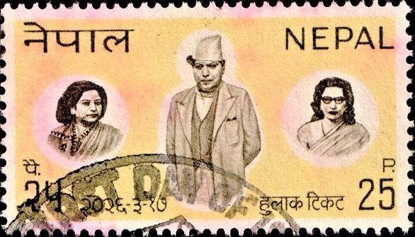 Queen of Nepal : Ishwari and Kanti Rajya Lakshmi Devi Shah