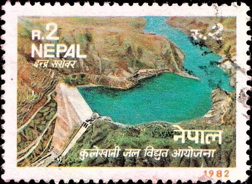 Kulekhani Reservoir (Dam) : Indra Sarobar