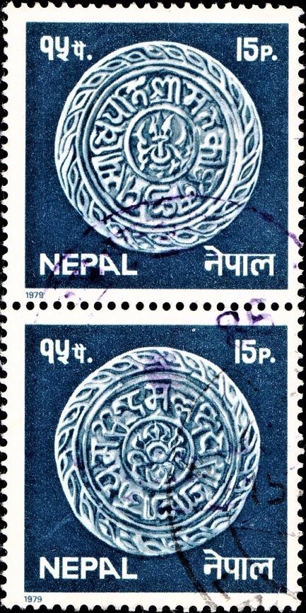 King Mahendra Malla : Sri Mat Kashthamandapasyadhipati and Sri Sri Jaya Mahendra Malla Devasya