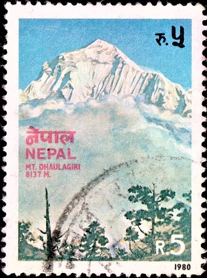 धवलगिरि : seventh highest mountain in the world