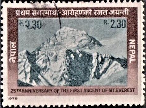 Mahalangur Himal (महालङ्गूर हिमाल)